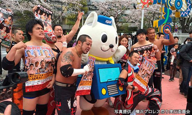 横浜プロレス祭り2015GW記者会見