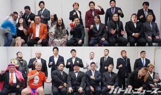 2015-11-20年越しプロレス記者会見①