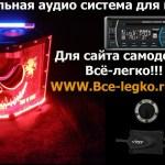 Самодельная аудио система для гаража
