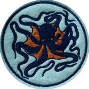 octopus chute c
