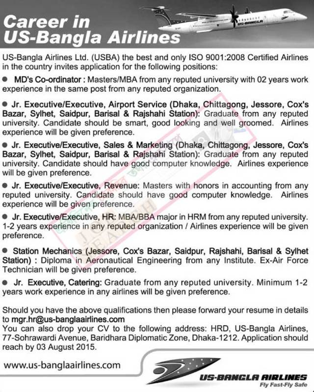 us bangla airlines job circular