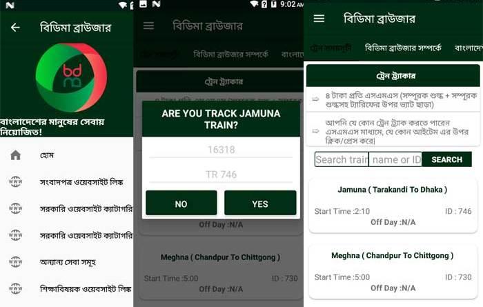 bdma-app