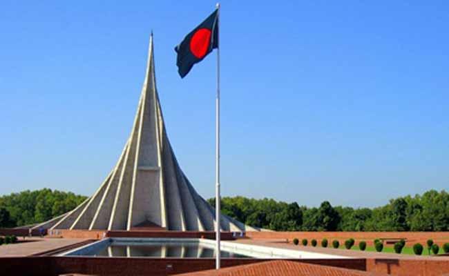 National-Memorial