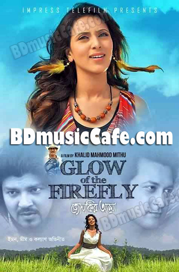 cheli hindi songs free download