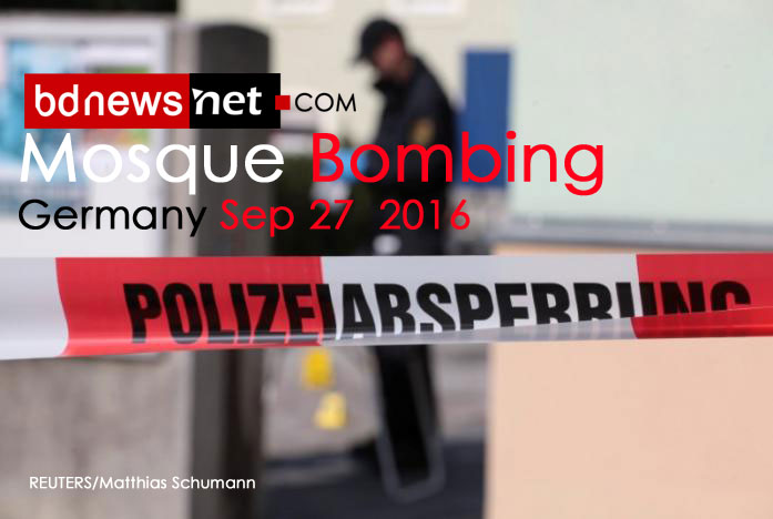 Mosque bombing Sep 27 : Germany boosts security