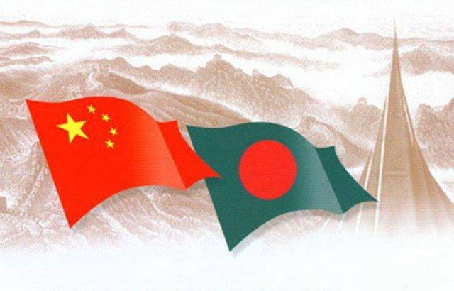 Bangladesh China  Signed 25 Billion dollar Investment agreement .
