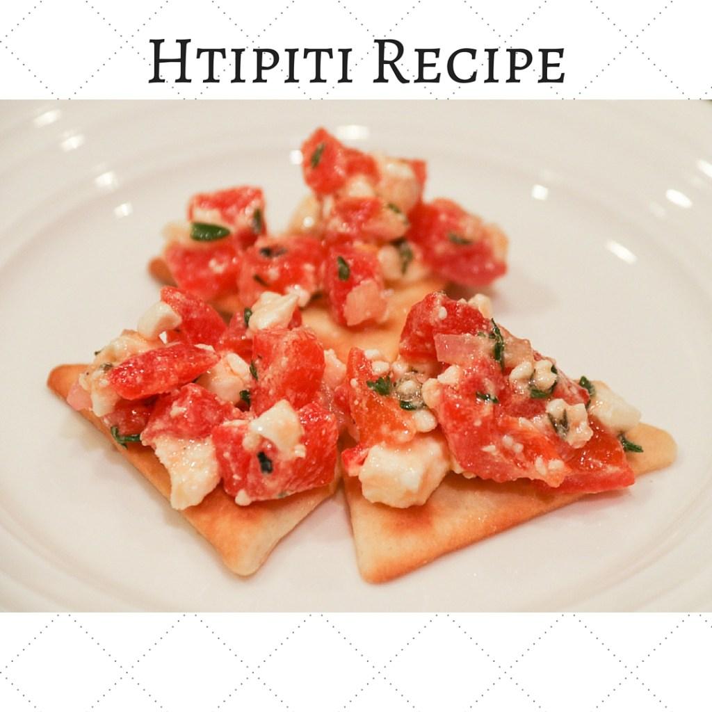 Htipiti Recipe