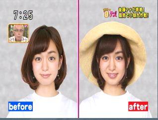 Beauty_2015_06_13_212023