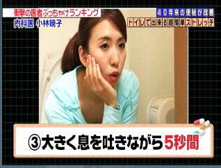Beauty_2015_07_11_172842