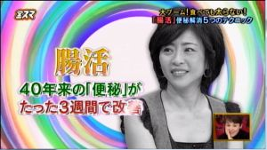 Beauty_2015_09_04_233251