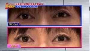 Beauty_2015_09_11_002529