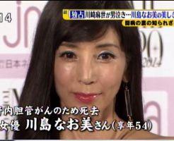 Beauty_2015_09_26_124233