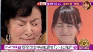 Beauty_2015_11_23_103812