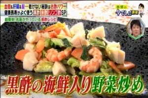 海鮮野菜1
