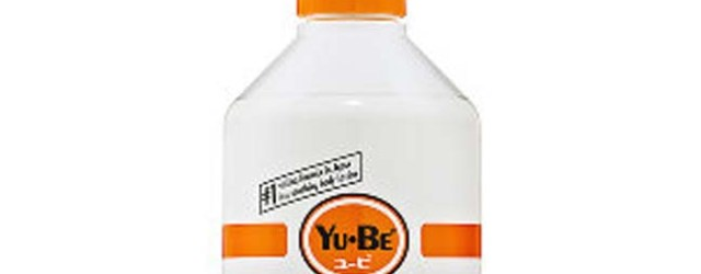 Yu Be Body Lotion 3