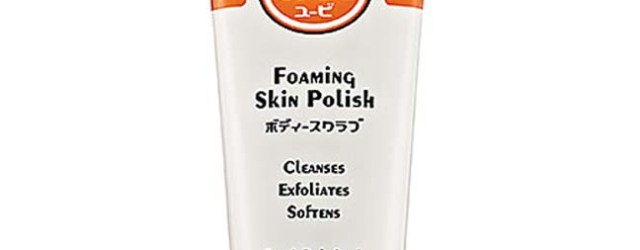 Yu Be Skin Polish 3