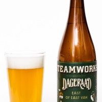 Steamworks & Dageraad Brewing - East of East Van Bottle Conditioned Saison