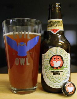 Plush Japanese Ginger Beer Beer Kiuchi Brewery Hitachino Nest Japanese Classic Ale Draft Beer Japanese