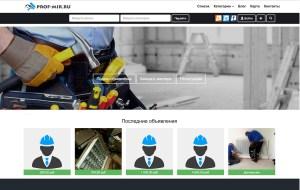 Сайт объявлений о ремонте Prof-mir.ru