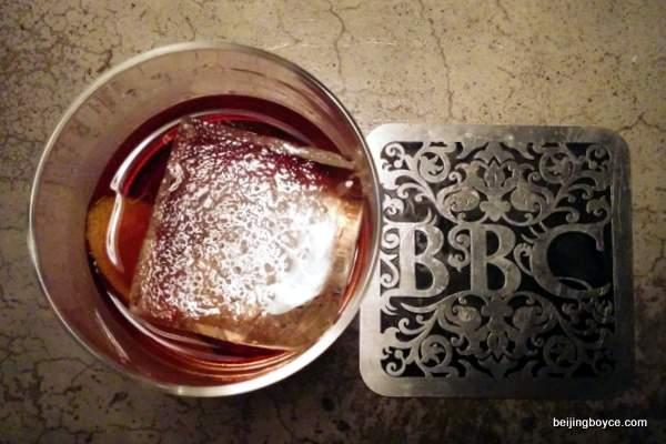 cocktails boot bottle cigar beijing china.jpg