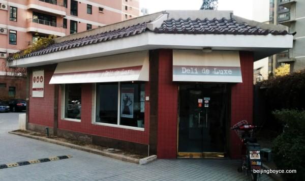 deli de luxe chaoyang park beijing china.jpg