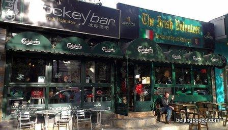 first charity corntoss cornhole bean bag tournament beijing china at irish volunteer hockey bar (4)