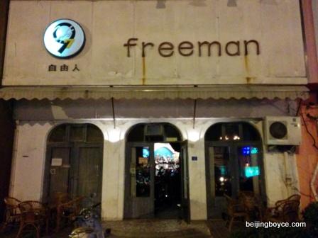 qingdao bars flinders freeman lpg
