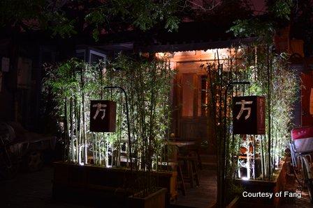 fang bar fangjia hutong beside el nido beijing china xiao shuai zak elmasri (2)