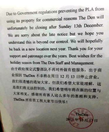 The Den Closing in Beijing