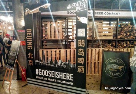 goose island migration party home plate bar-b-q beijing china (3)
