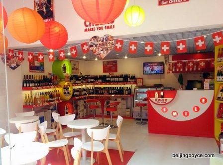 yashow market 2015 sanlitun beijing mlb burger king cheers wine (5)