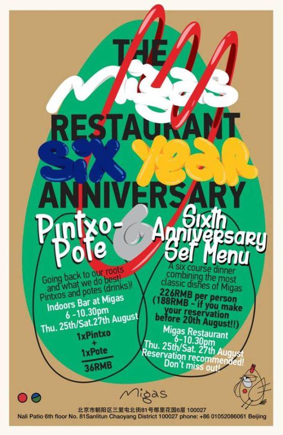migas sixth anniversary menu beijing