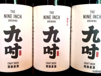 nine-inch brewing wheat beer and ipa at pop-up beijing