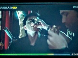 q bar big movie (9)
