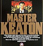 マスターキートン18