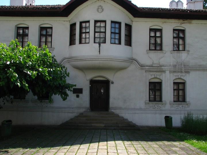 Princess Ljubica palace front