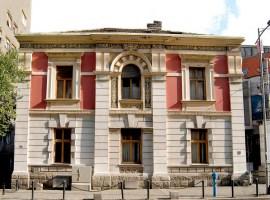 Dom Jevrema Grujica Museum