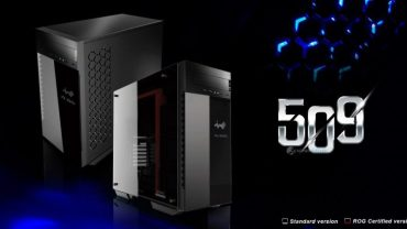 In Win presenta 509, su nueva caja de gran tamaño
