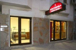 Магазин за вино - БЕНДИДА