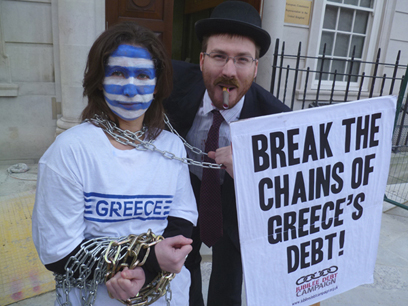 Secret IMF Report Admits Greece's Debt Is 'Unsustainable' Under Austerity Deal