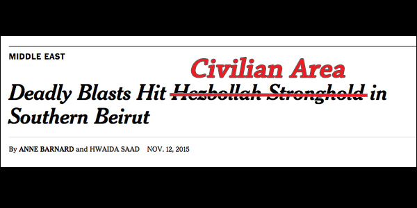 Media turn civilian ISIS victims in Beirut into Hezbollah human shields