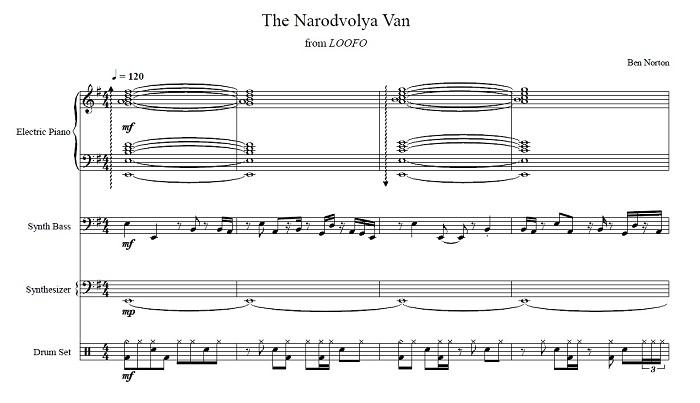 The Narodvolya Van (from LOOFO)