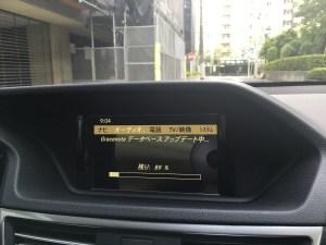 W212のナビデータのバージョンアップ
