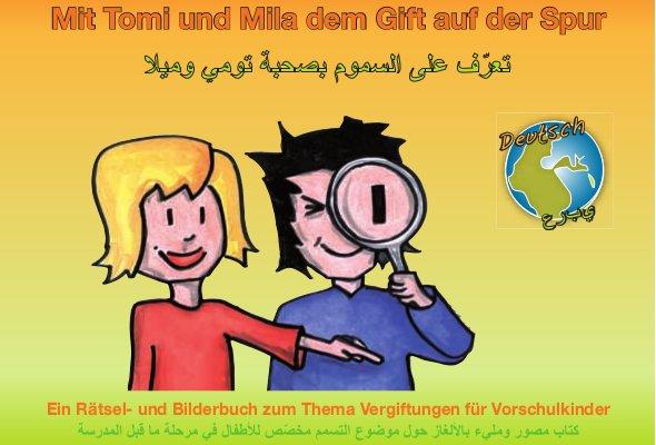 Bilderbuch Arabisch