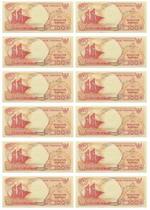 uang mainan Rp 100