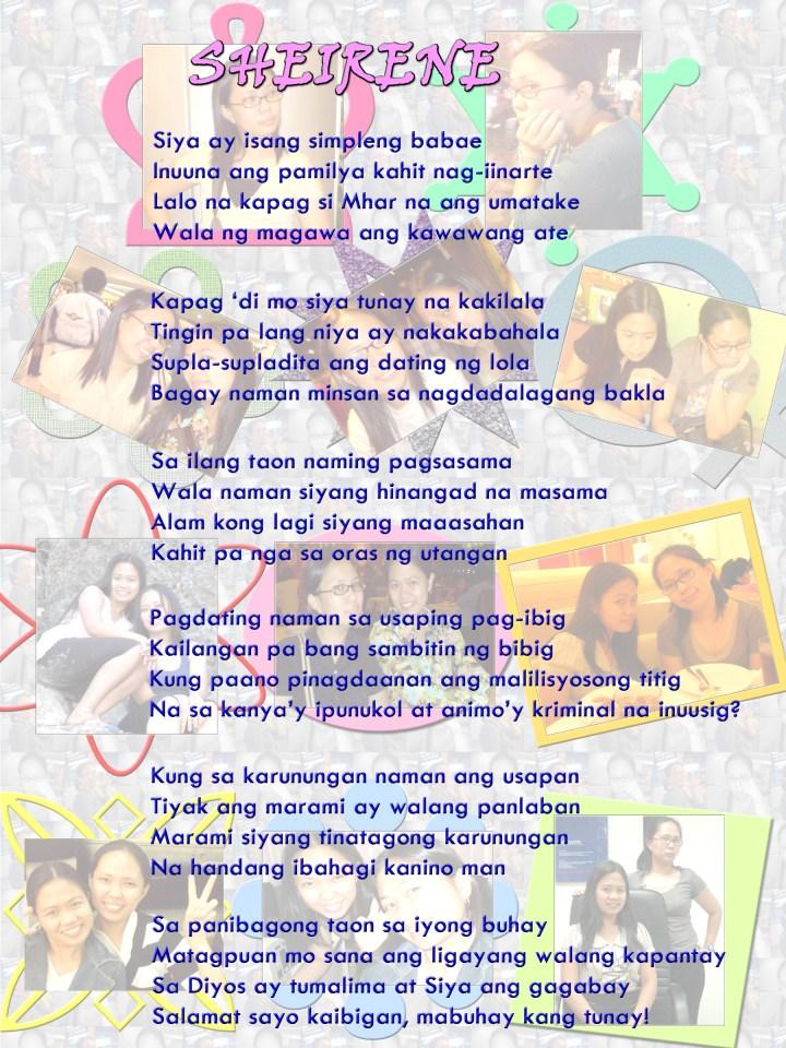 salaysay tungkol sa unang pagibig Posts about sanaysay tungkol sa pag-ibig written by ruth.