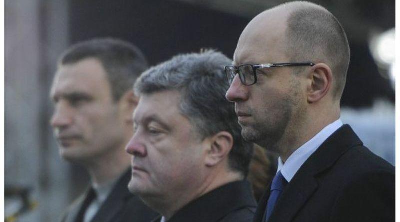 Порошенко-Яценюк-Кличко