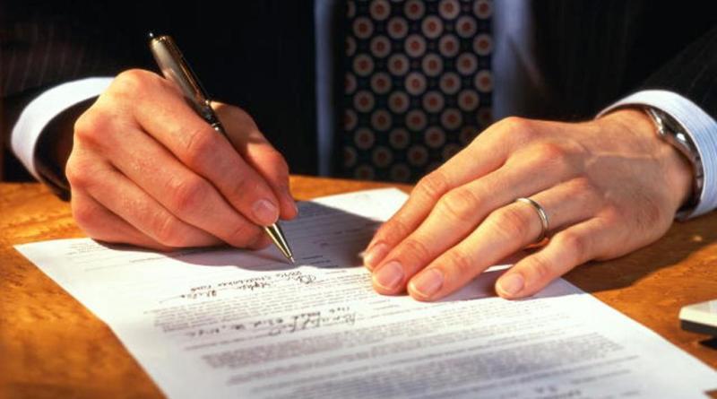 подпись-документ