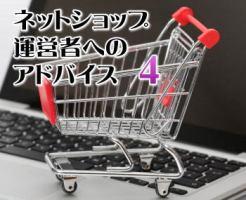netshop-jpg-04