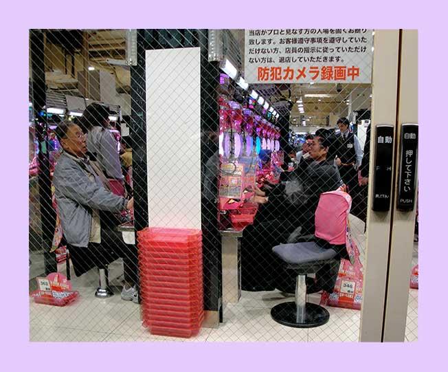 Eingang einer Pachinko-Halle in Tokio